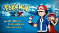 Pokémon Staffel 17: XY (Blu-ray)
