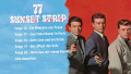 77 Sunset Strip - Volume 2